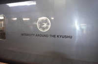 INTERCITY AROUND THE KYUSHU160204.