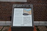 旧門司税関庁舎160204