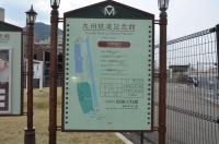 九州鉄道記念館入場料160204
