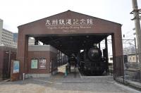 九州鉄道記念館入口160204