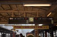 門司港駅に戻った160204