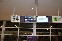 CI117台北桃園行きゲートは54搭乗口160204