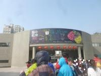 國立自然科學博物館160305
