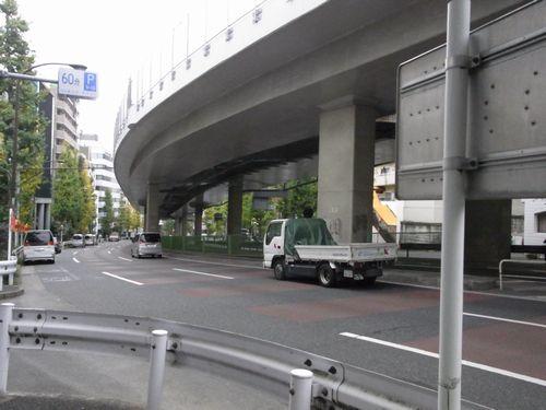 中原街道2