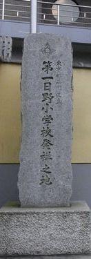 徳蔵寺5-1