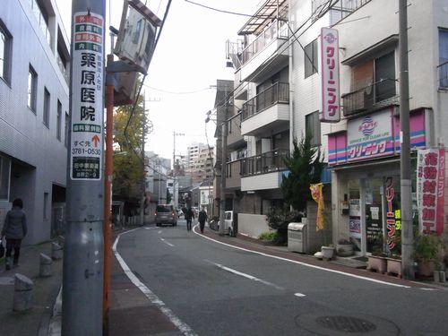 旧中原街道2