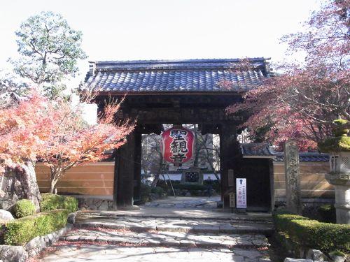 金剛綸寺1
