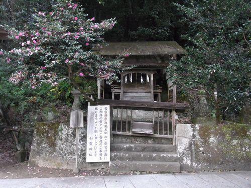 和霊神社20若宮神社