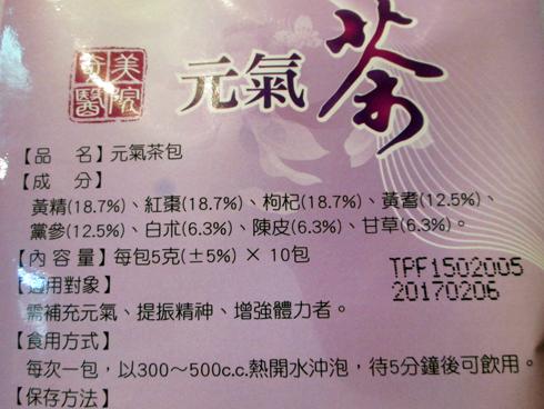 IMG_4654_201512212021262ae.jpg