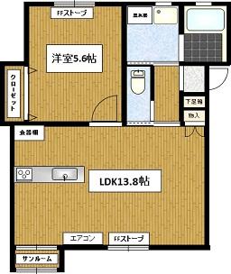 Elm102号室