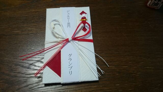 副賞10万円