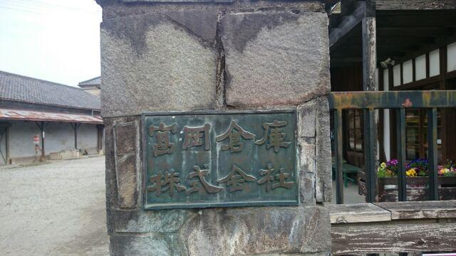 富岡製紙1