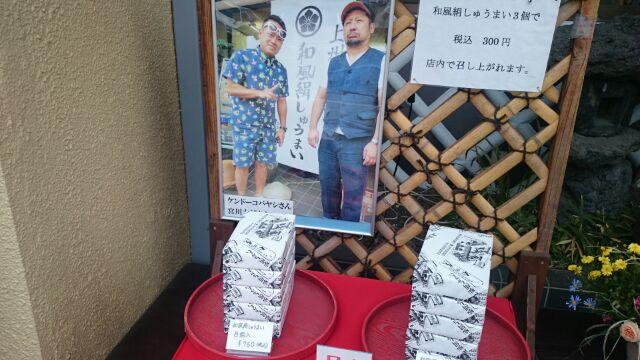 富岡製紙ぶらり歩き2
