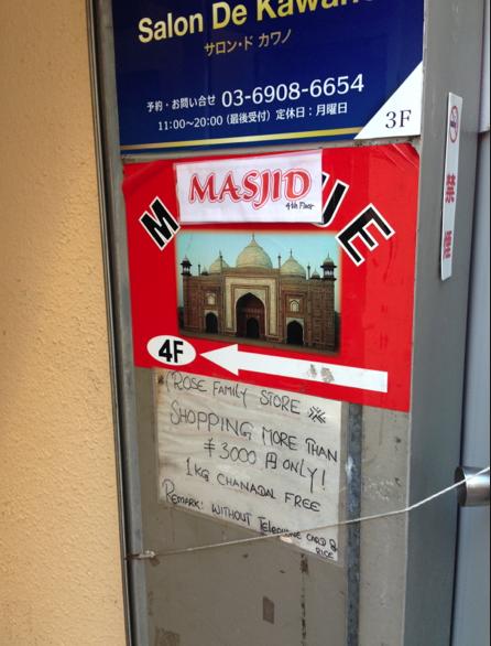 モスクへの入り口