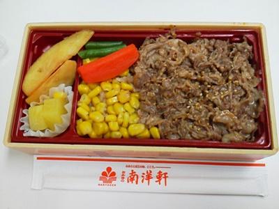 近江牛 焼肉めし_02