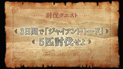 このすば2 (4)