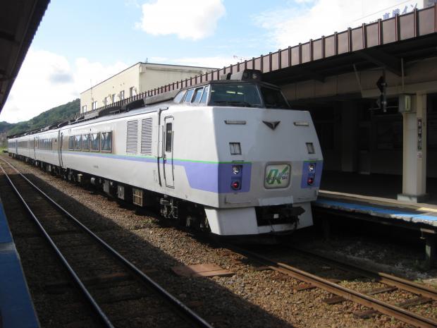 北海道363