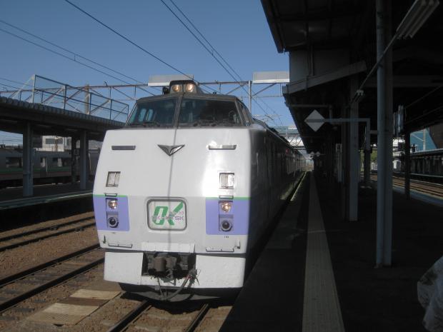 北海道367