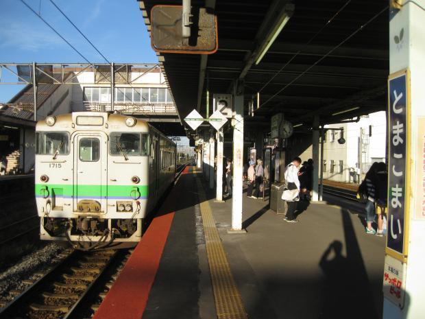 北海道358