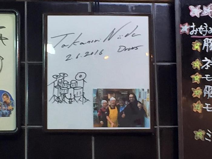こんなもんやサイン