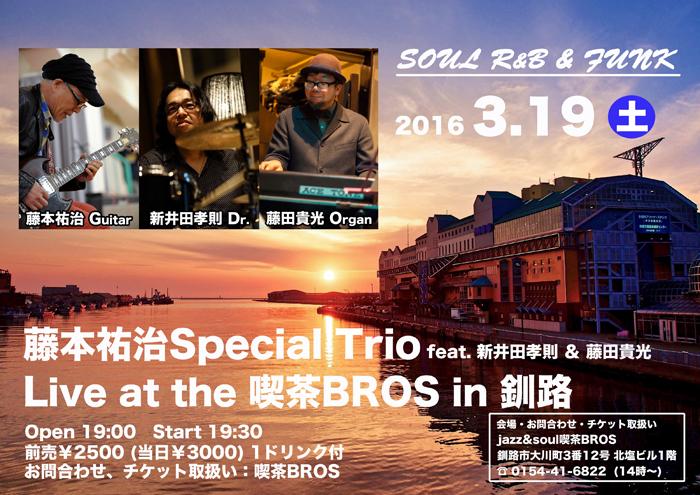 2016319Bross.jpg