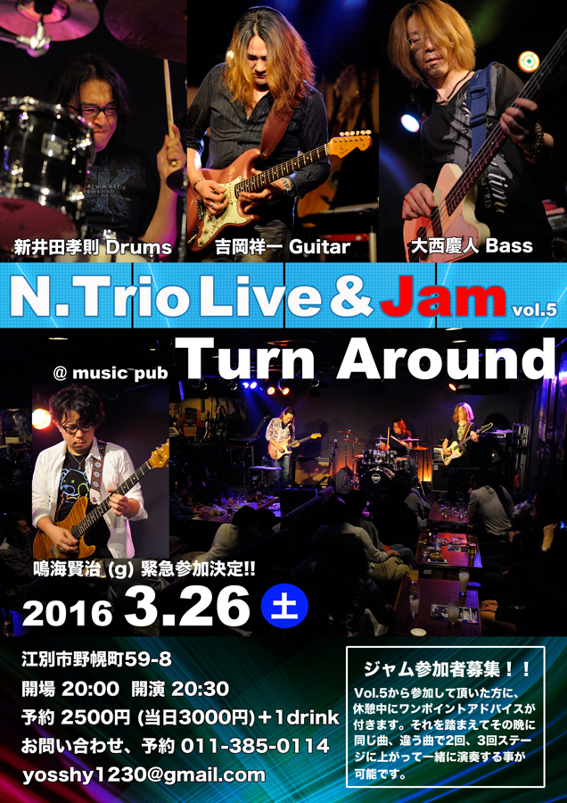 NTrio2016226Bs.jpg
