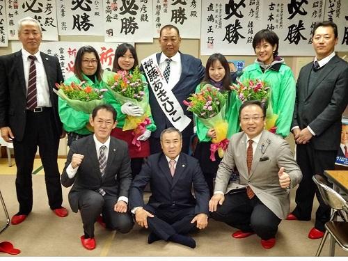 上三川町議選<神藤(しんどう)あきひこ>候補 応援へ!