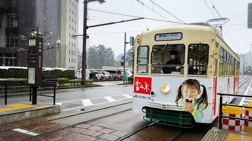 富山県の農業と富山市の都市政策!③