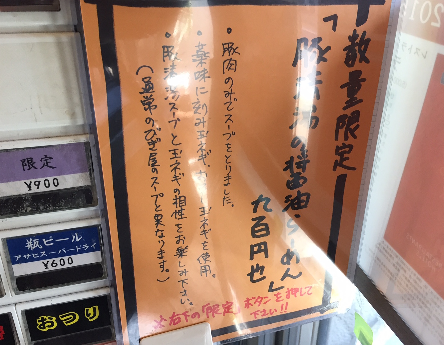 IMG_8878.jpg