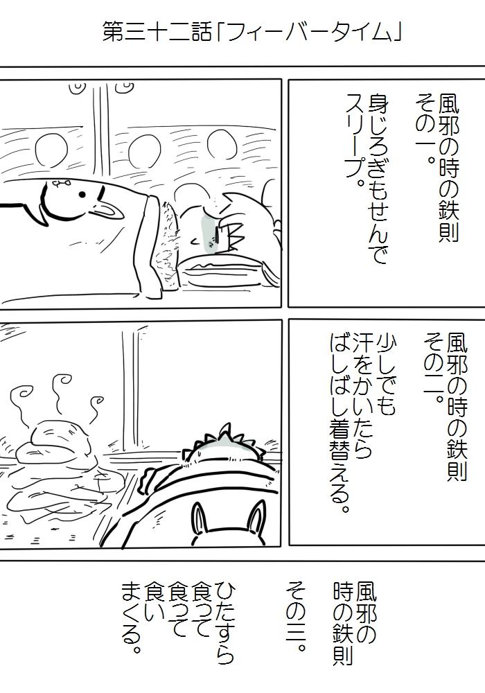 gotsugou032_03.jpg