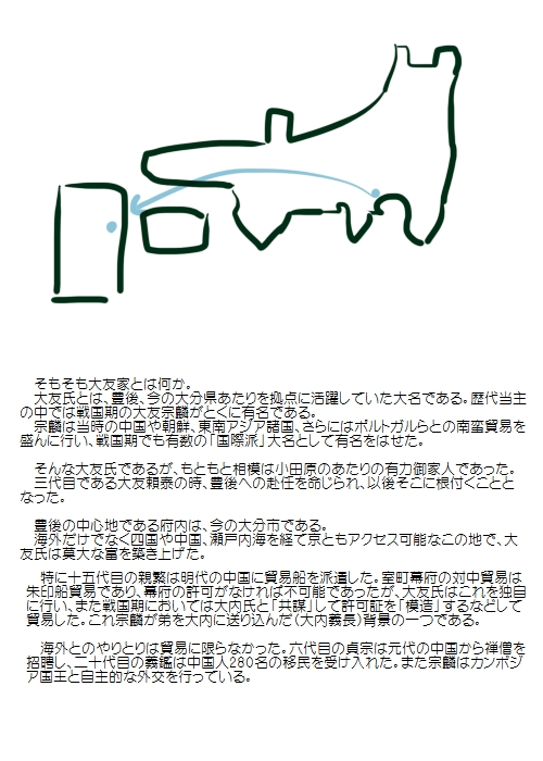 history201602_02.jpg