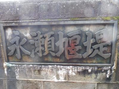 P1170042_R.jpg