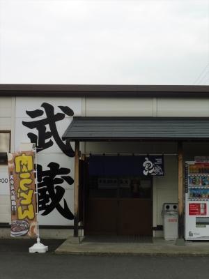 P1190025_R.jpg