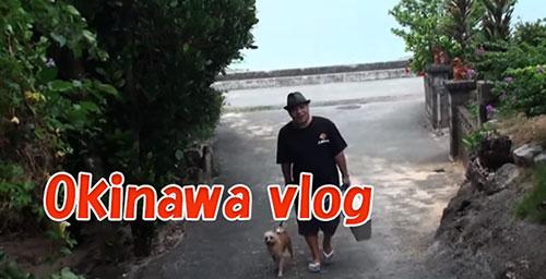 Okinawa vlog
