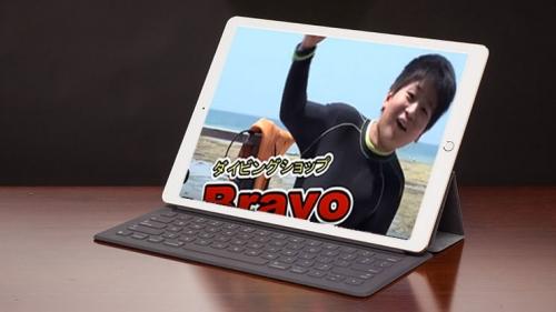 daigo3.jpg