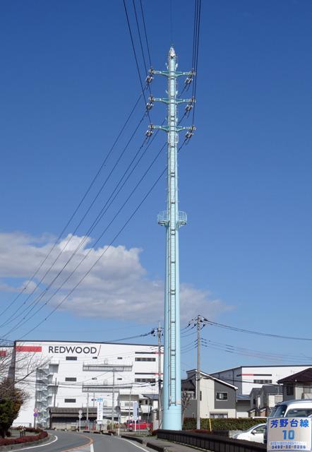 芳野台線10号鉄塔
