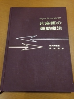 BRSの本
