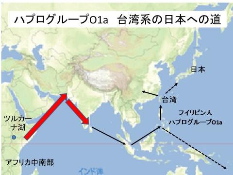 台湾系の日本へ来た道