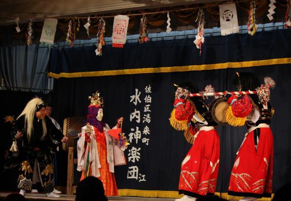 阿刀神楽団 天の岩戸の舞1