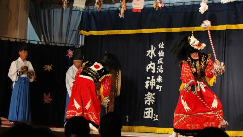 阿刀神楽団 天の岩戸の舞5
