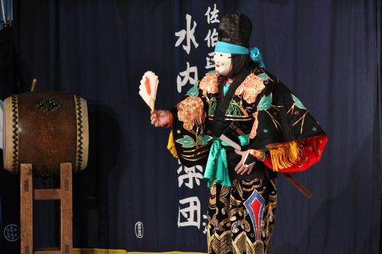 阿刀神楽団 天の岩戸の舞6