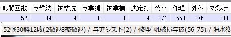 201602212320.jpg
