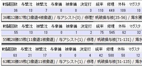 201603211010.jpg