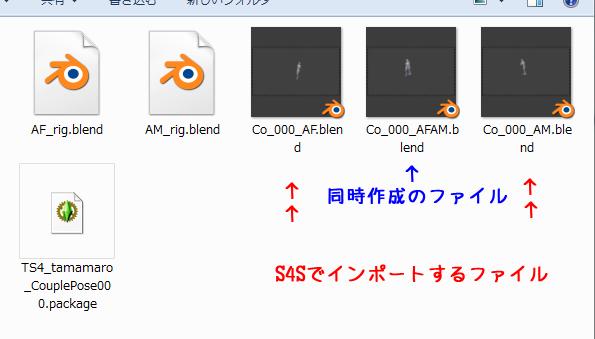 20150105_027.jpg