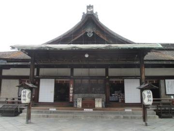 東寺・御影堂