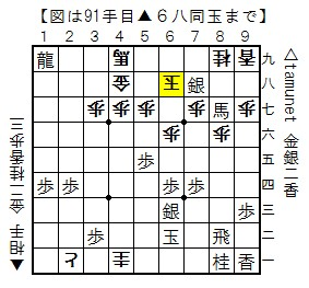 2016-01-06a.jpg