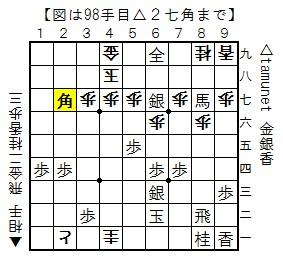 2016-01-06c.jpg