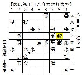2016-01-14b.jpg