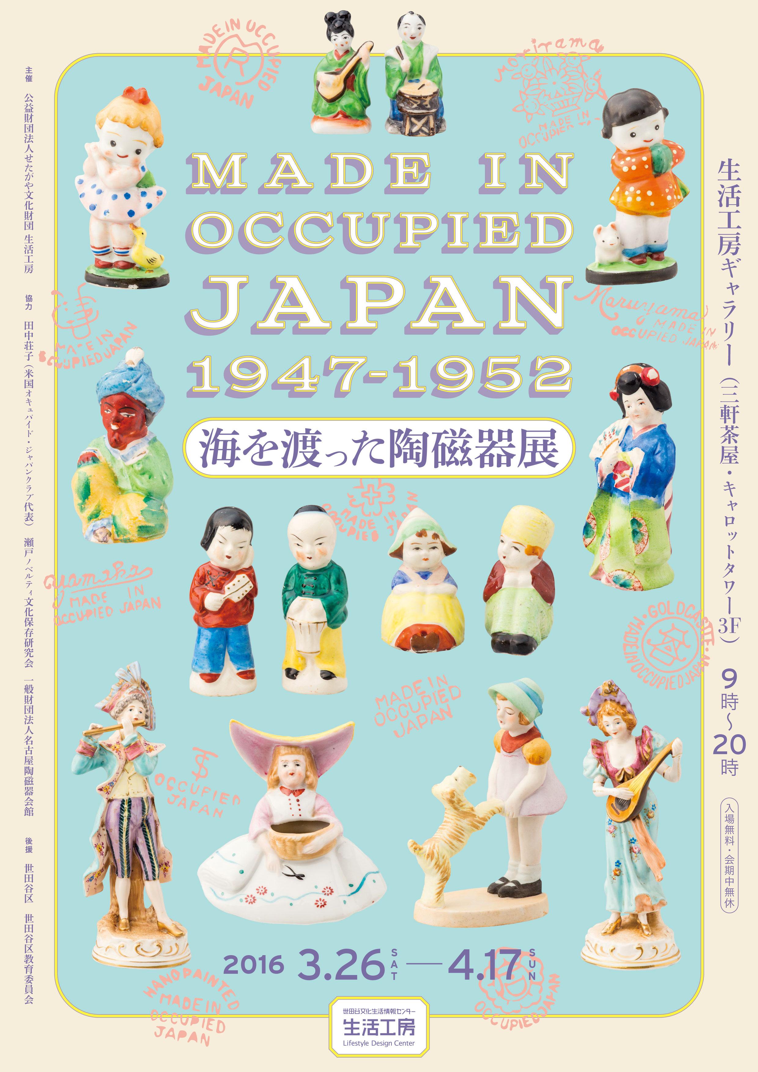 OJ_flyer.jpg