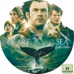 白鯨との闘い ~ IN THE HEART OF THE SEA ~
